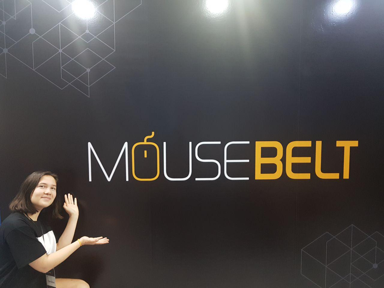 mousebelt-claire